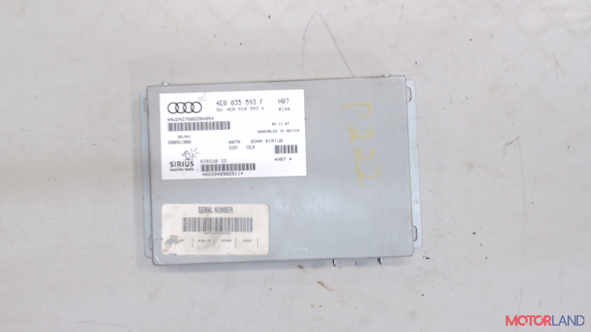 Блок управления (ЭБУ) Audi A6 (C6) 2005-2011 3.2 л. 2007 BKH б/у #1
