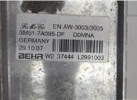 Охладитель масляный Volvo C70 2006-2009 5558200 #3