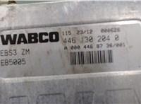 4461302040 Блок EBS Mercedes Actros MP4 2011- 5584760 #2