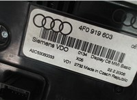 4F0919603 Дисплей компьютера (информационный) Audi A6 (C6) 2005-2011 5683424 #4