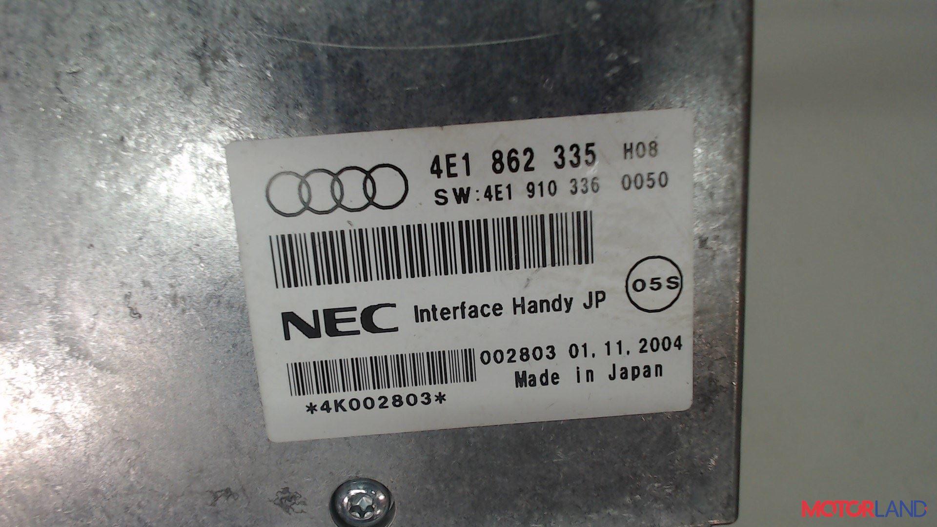 Блок управления (ЭБУ) Audi A6 (C6) 2005-2011 2.4 л. 2005 BDW б/у #4