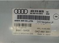 4E0919887B Проигрыватель, навигация Audi A6 (C6) 2005-2011 5732524 #4