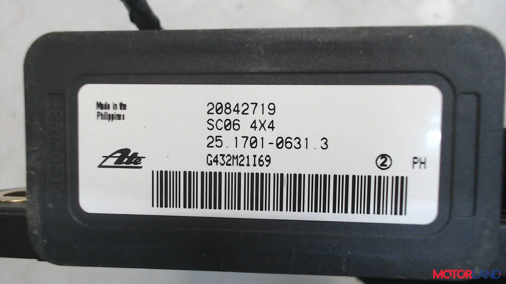 Датчик Audi A6 (C6) 2005-2011 2.4 л. 2005 BDW б/у #2