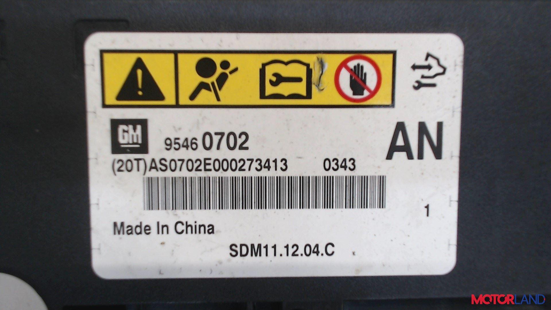 Блок управления (ЭБУ) Audi A6 (C6) 2005-2011 2.4 л. 2005 BDW б/у #2