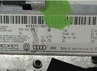 Дисплей компьютера (информационный) Audi A6 (C6) 2005-2011 4470207 #4
