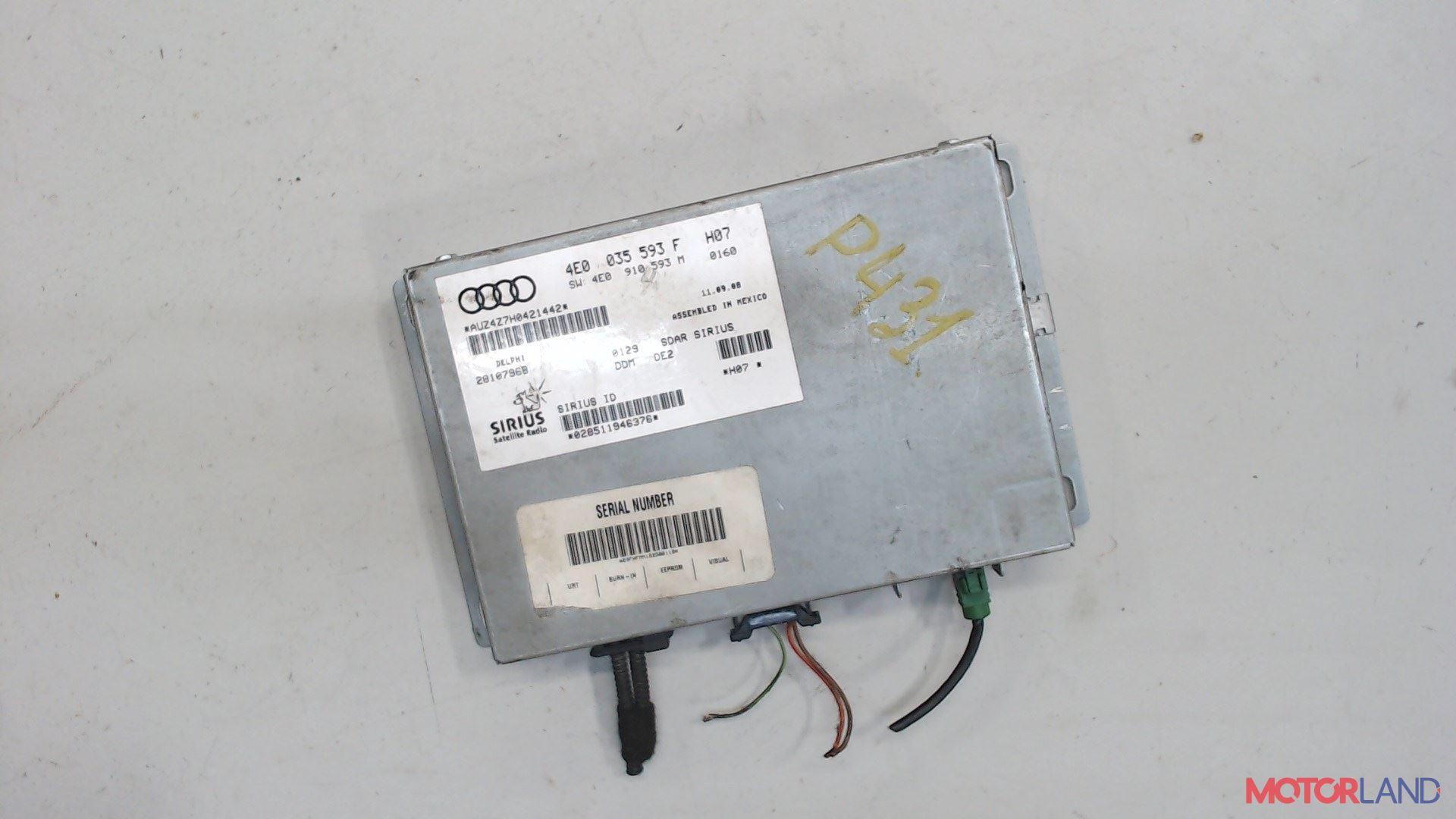 Блок управления (ЭБУ) Audi A6 (C6) 2005-2011 3 л. 2011 CCAA б/у #1