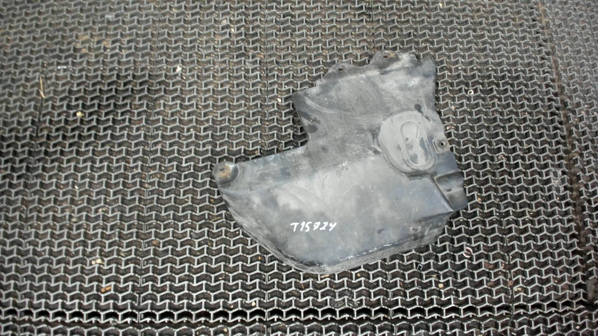 Защита днища Toyota