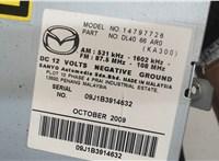 14797726 Магнитола Mazda 2 2007-2014 5878790 #4