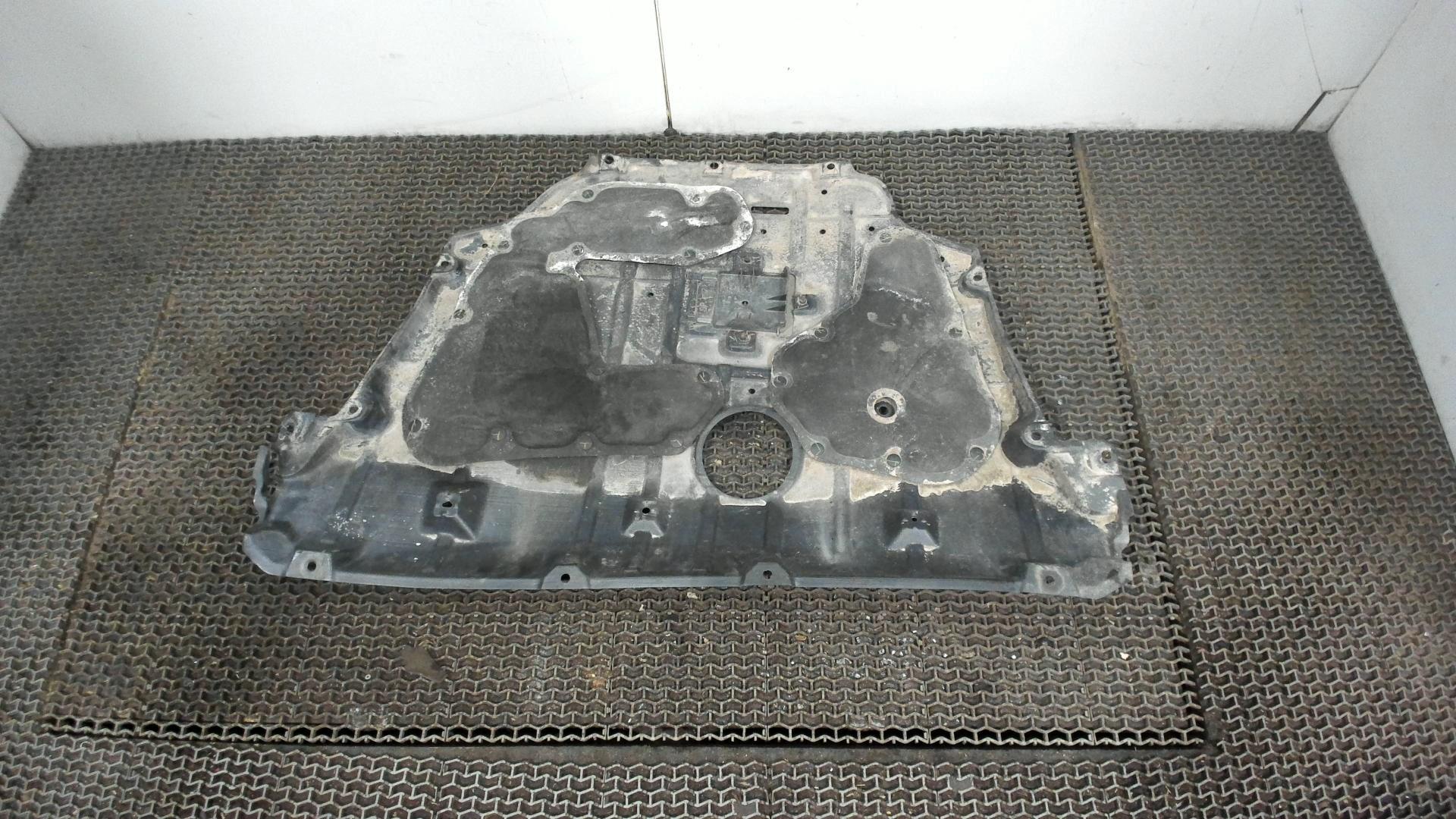 Защита (пыльник) двигателя   5141042110