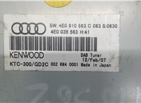 4E0035563 Блок управления (ЭБУ) Audi A6 (C6) 2005-2011 5916604 #2