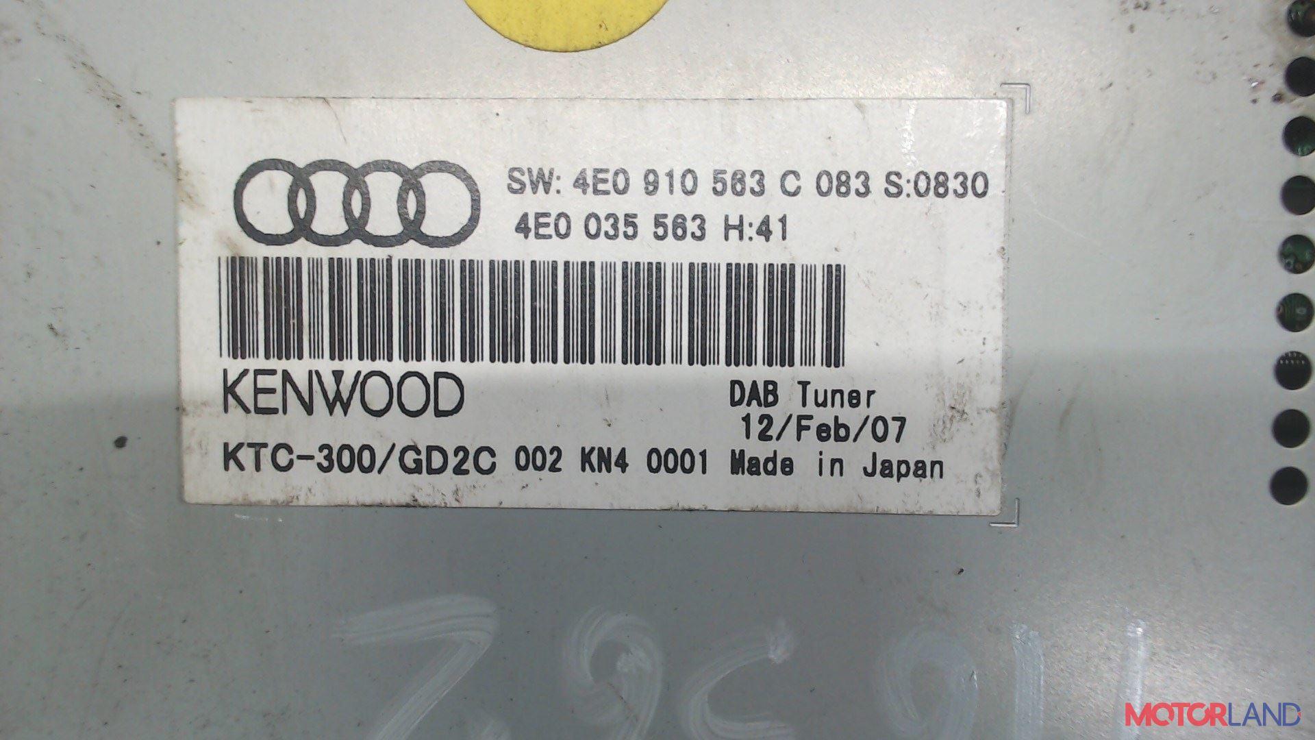 Блок управления (ЭБУ) Audi A6 (C6) 2005-2011 2.7 л. 2007 BPP б/у #2