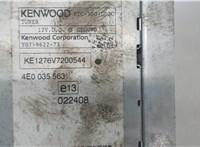4E0035563 Блок управления (ЭБУ) Audi A6 (C6) 2005-2011 5916604 #4