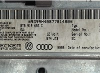 8T0919603C Дисплей компьютера (информационный) Audi A6 (C6) 2005-2011 6007198 #3