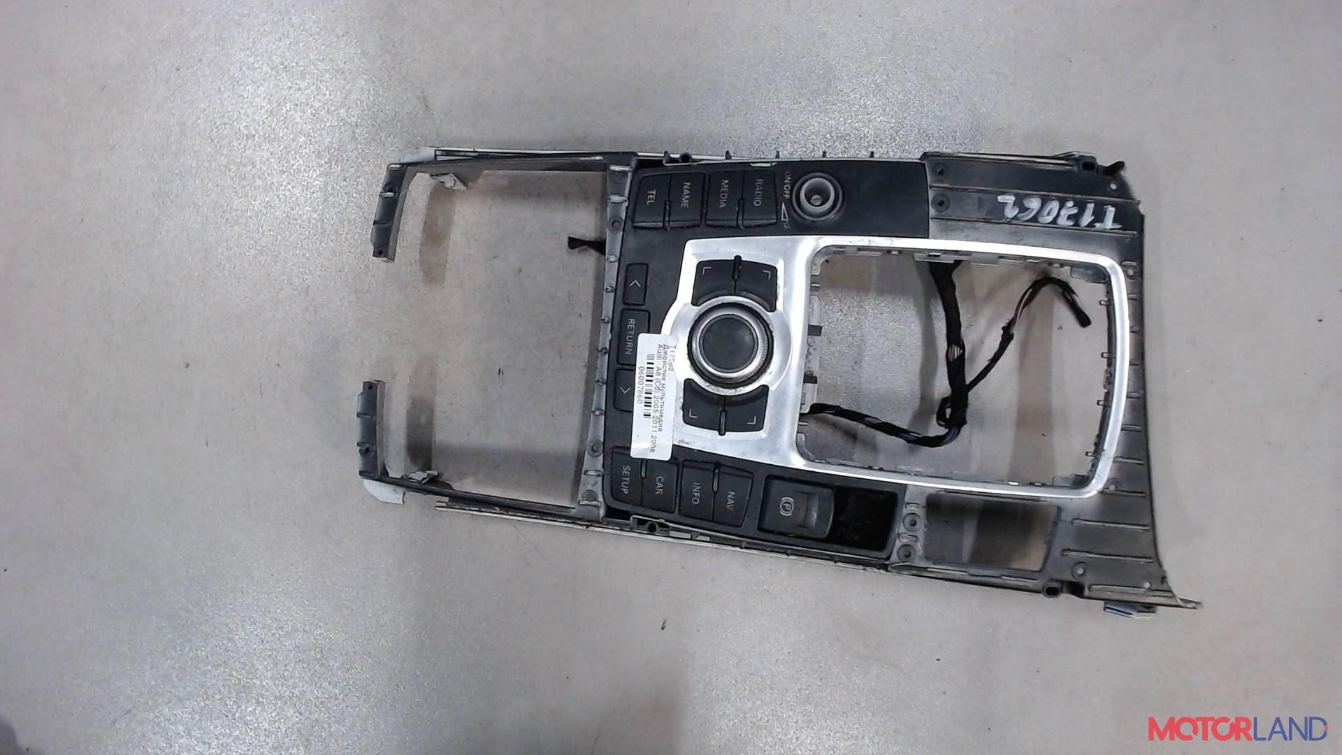 Джойстик мультимедиа Audi A6 (C6) 2005-2011 2 л. 2008 BRE б/у #4