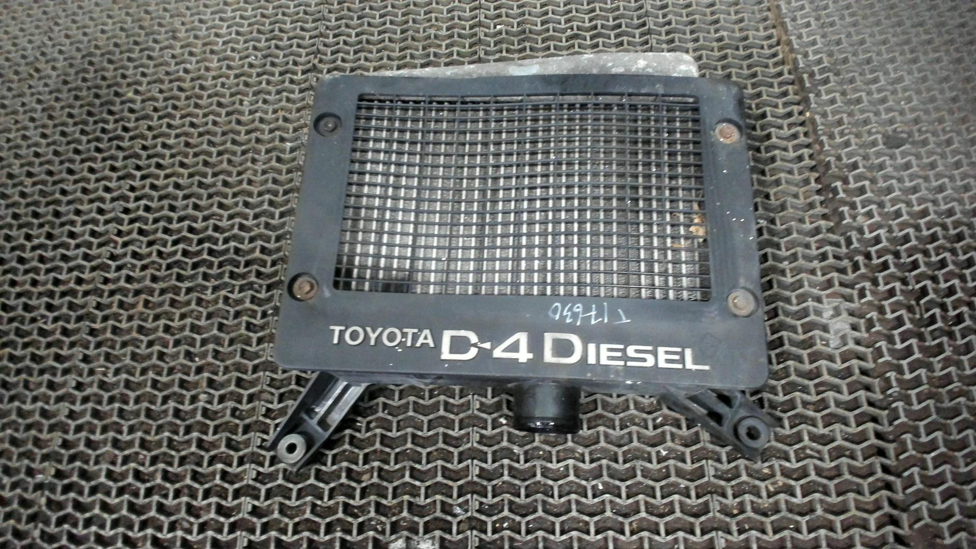 Интеркулер Toyota  1794027040