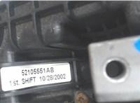 52105551AB Рычаг кулисы КПП Dodge Ram (DR/DH) 2001-2009 6032275 #3