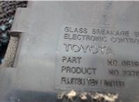 08192-3T810 Блок управления (ЭБУ) Scion tC 2004-2010 6034261 #4