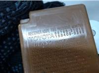 89760-21010 Блок управления (ЭБУ) Scion tC 2004-2010 6034384 #4