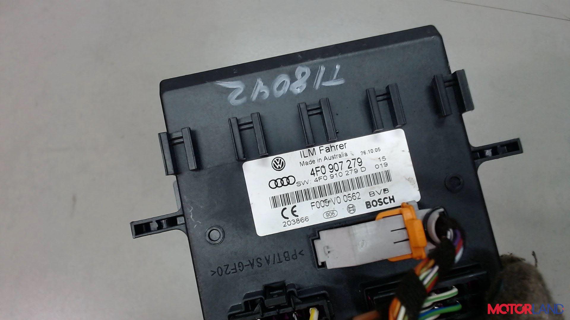 Блок управления (ЭБУ) Audi A6 (C6) 2005-2011 3.2 л. 2006 AUK б/у #2