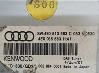4E0910563C Блок управления (ЭБУ) Audi A6 (C6) 2005-2011 6044278 #3