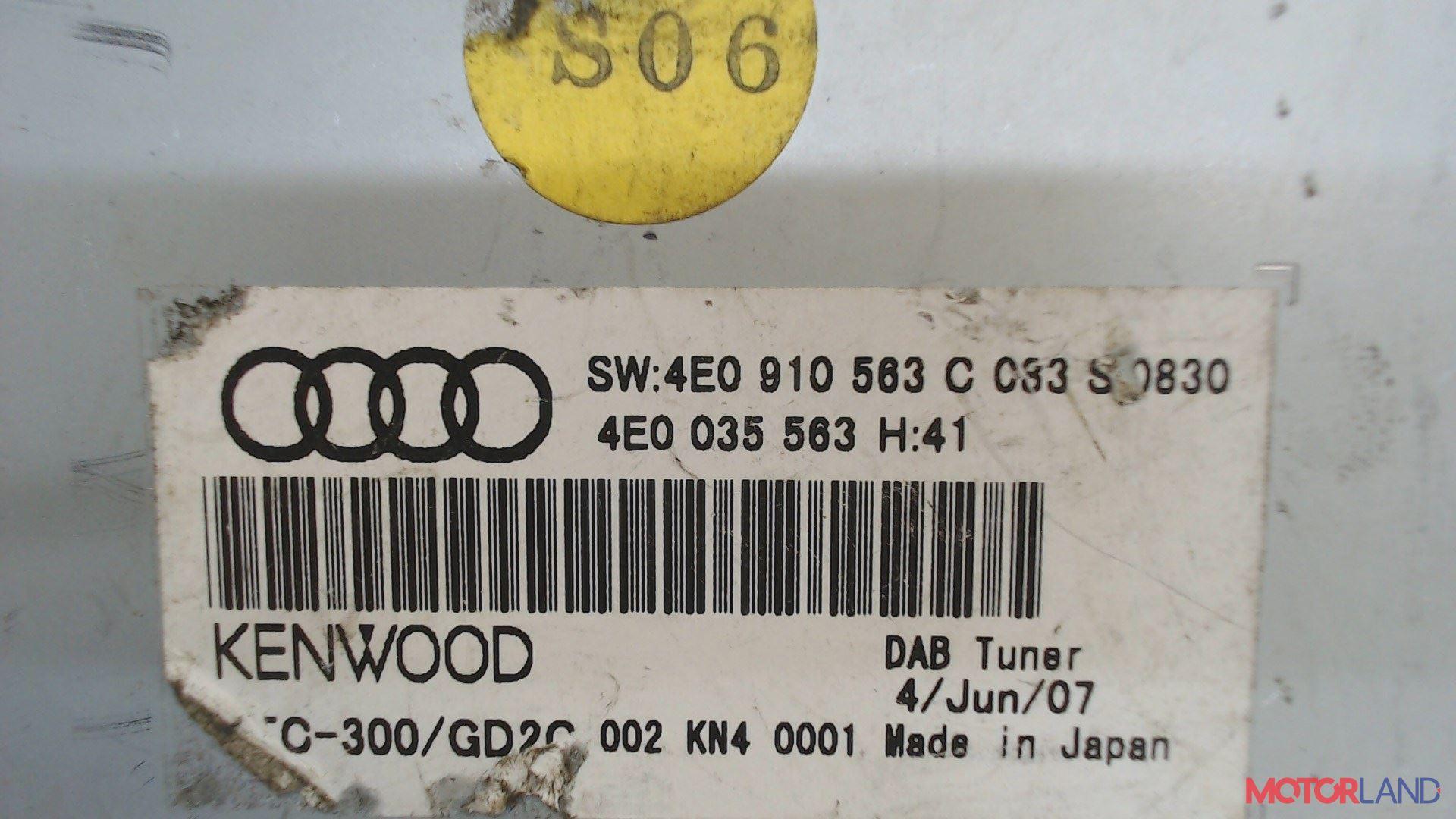 Блок управления (ЭБУ) Audi A6 (C6) 2005-2011 2.7 л. 2007 BPP б/у #3