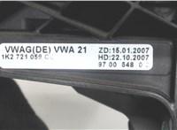 1K2721059CC Педаль сцепления Volkswagen Eos 6064345 #2
