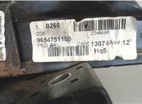 Педаль тормоза Citroen C5 2004-2008 6115037 #3