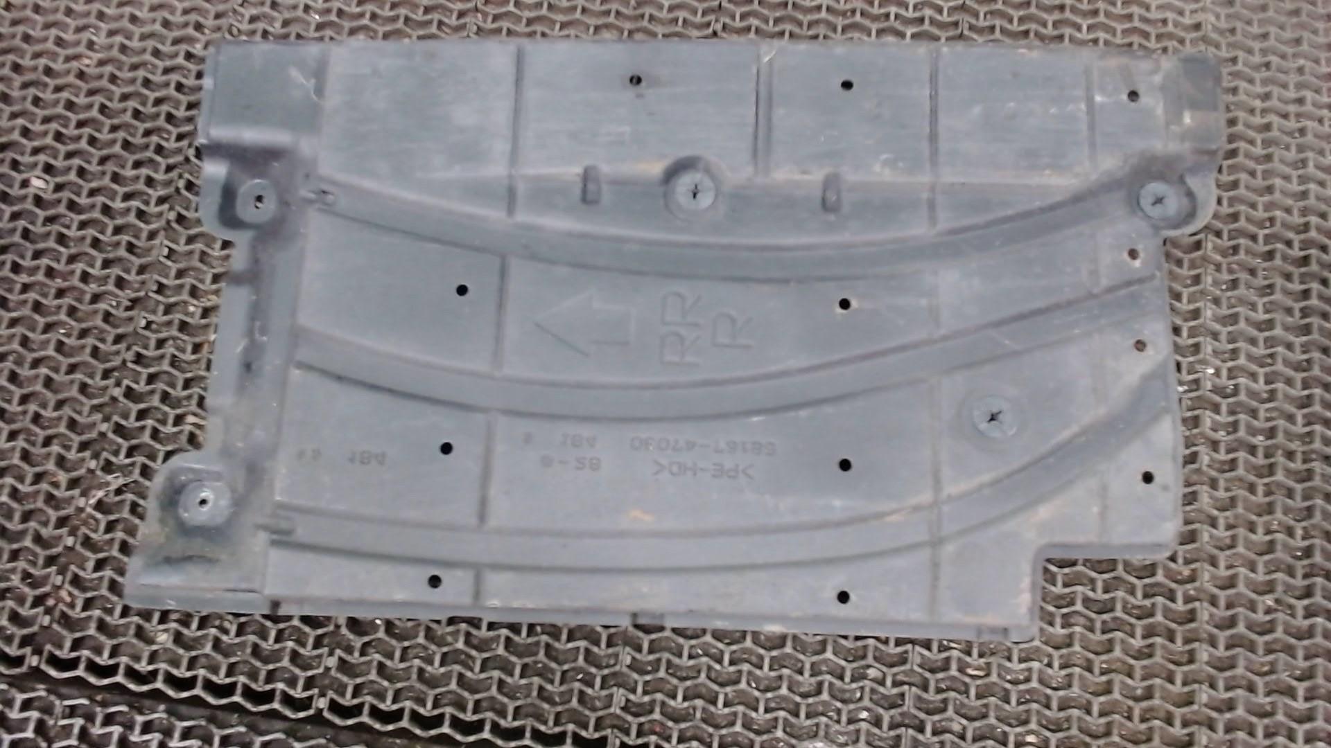 Защита днища Toyota  5816747030