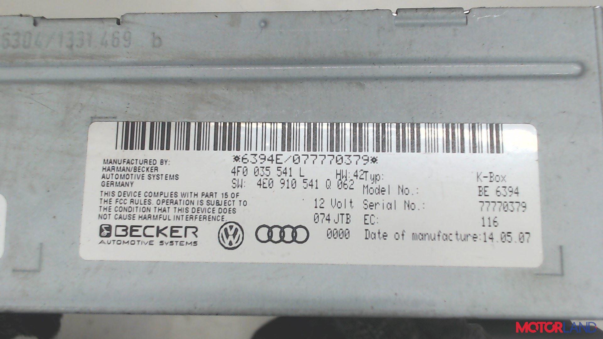 Блок управления (ЭБУ) Audi A6 (C6) 2005-2011 2 л. 2008 BRE б/у #3