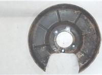 Кожух тормозного диска Ford Mondeo 4 2007-2015 6237135 #2