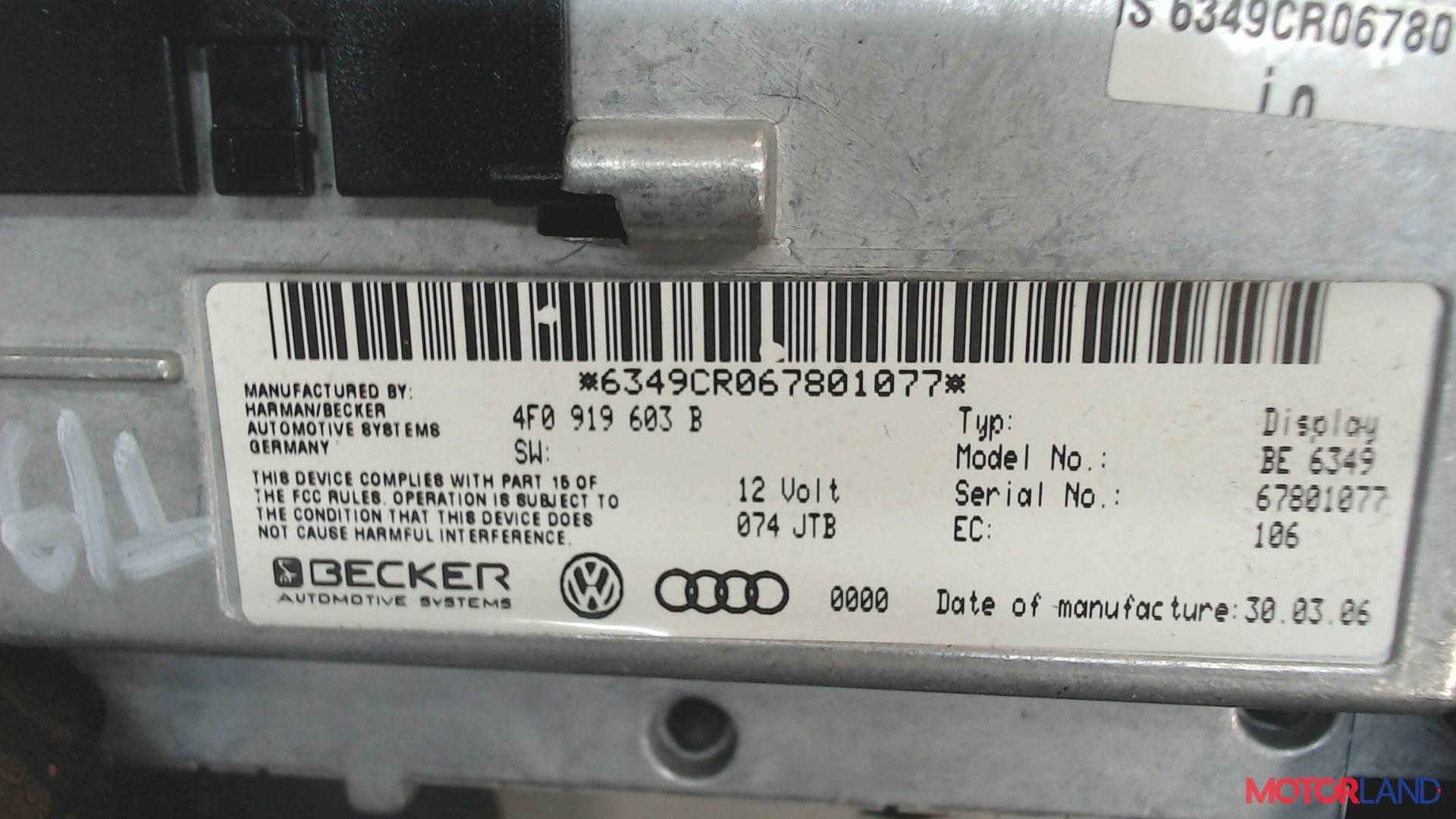 Дисплей компьютера (информационный) Audi A6 (C6) 2005-2011 2.7 л. 2006 BPP б/у #3