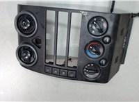1426732 Переключатель отопителя (печки) Ford Fusion 2002-2012 6244414 #1