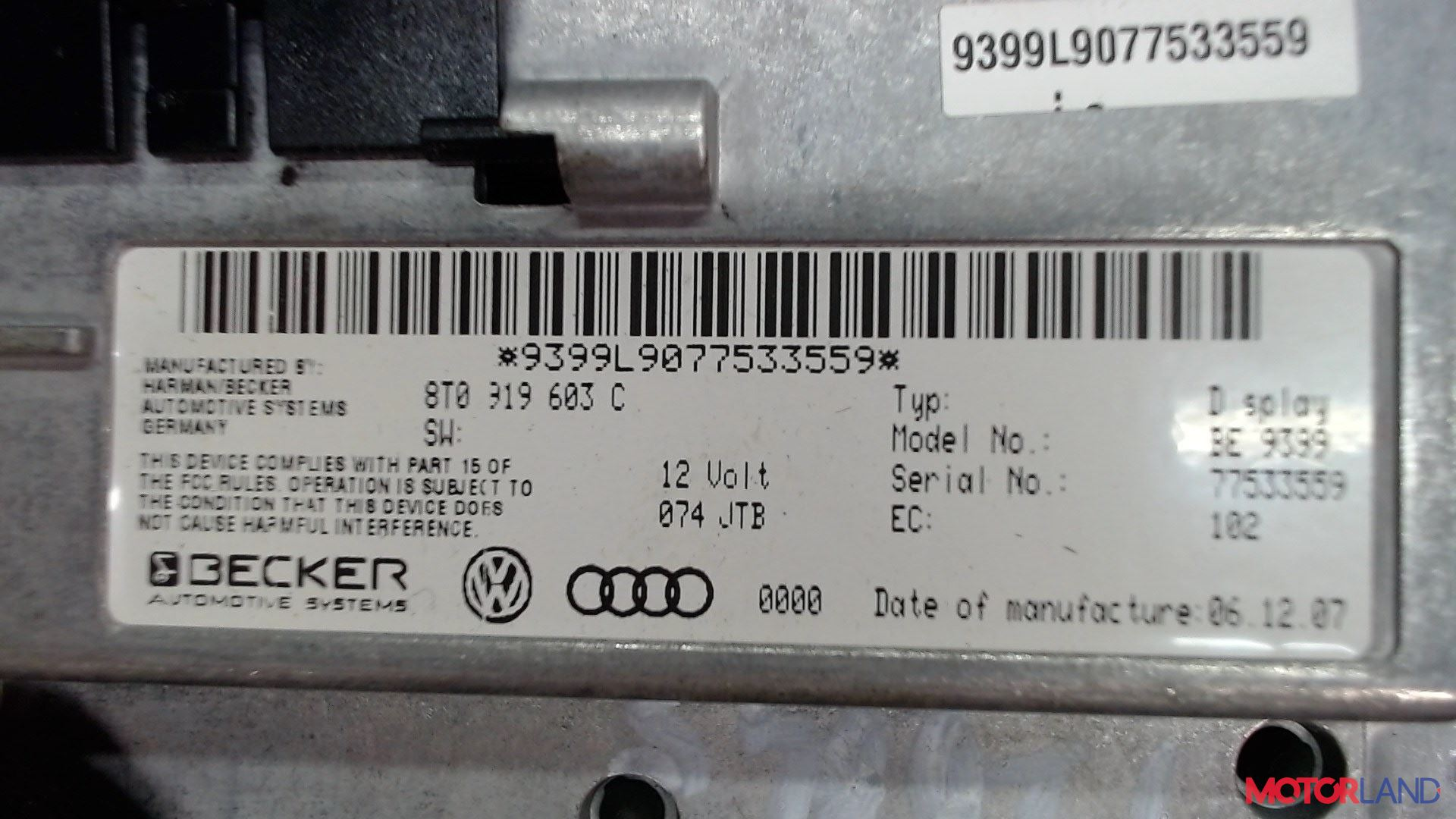 Дисплей компьютера (информационный) Audi A6 (C6) 2005-2011 2.7 л. 2008 BPP б/у #3
