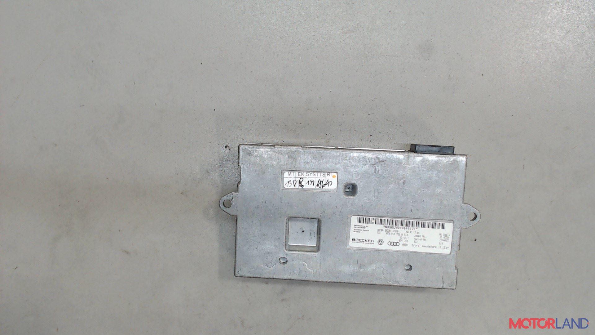Блок управления (ЭБУ) Audi A6 (C6) 2005-2011 2.7 л. 2008 BPP б/у #1