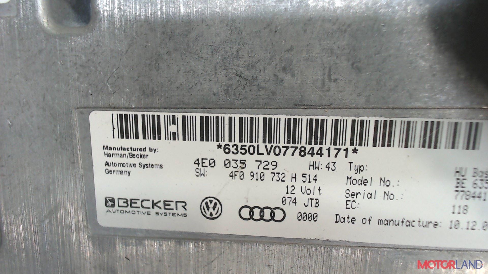 Блок управления (ЭБУ) Audi A6 (C6) 2005-2011 2.7 л. 2008 BPP б/у #4
