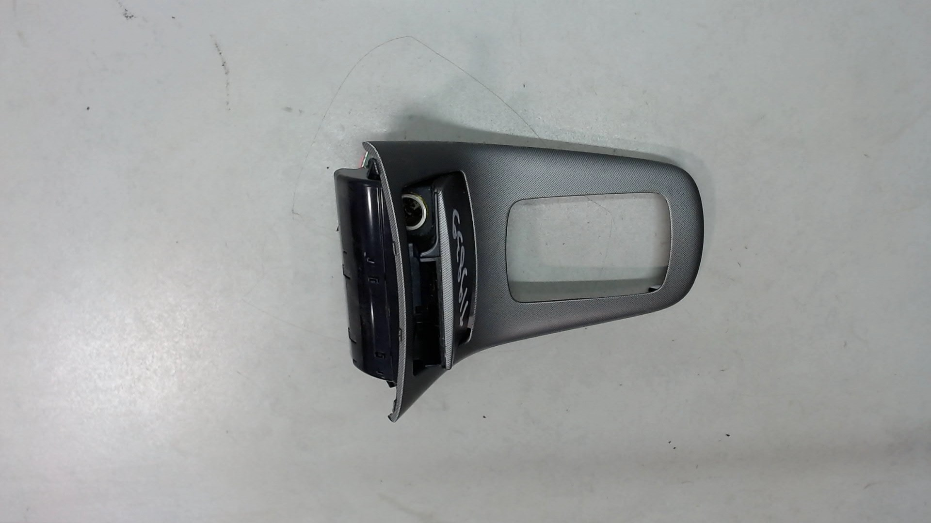 Пепельница Toyota  7411005031