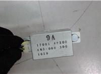 Реле бензонасоса Nissan Skyline V35 2002-2007 6264819 #1
