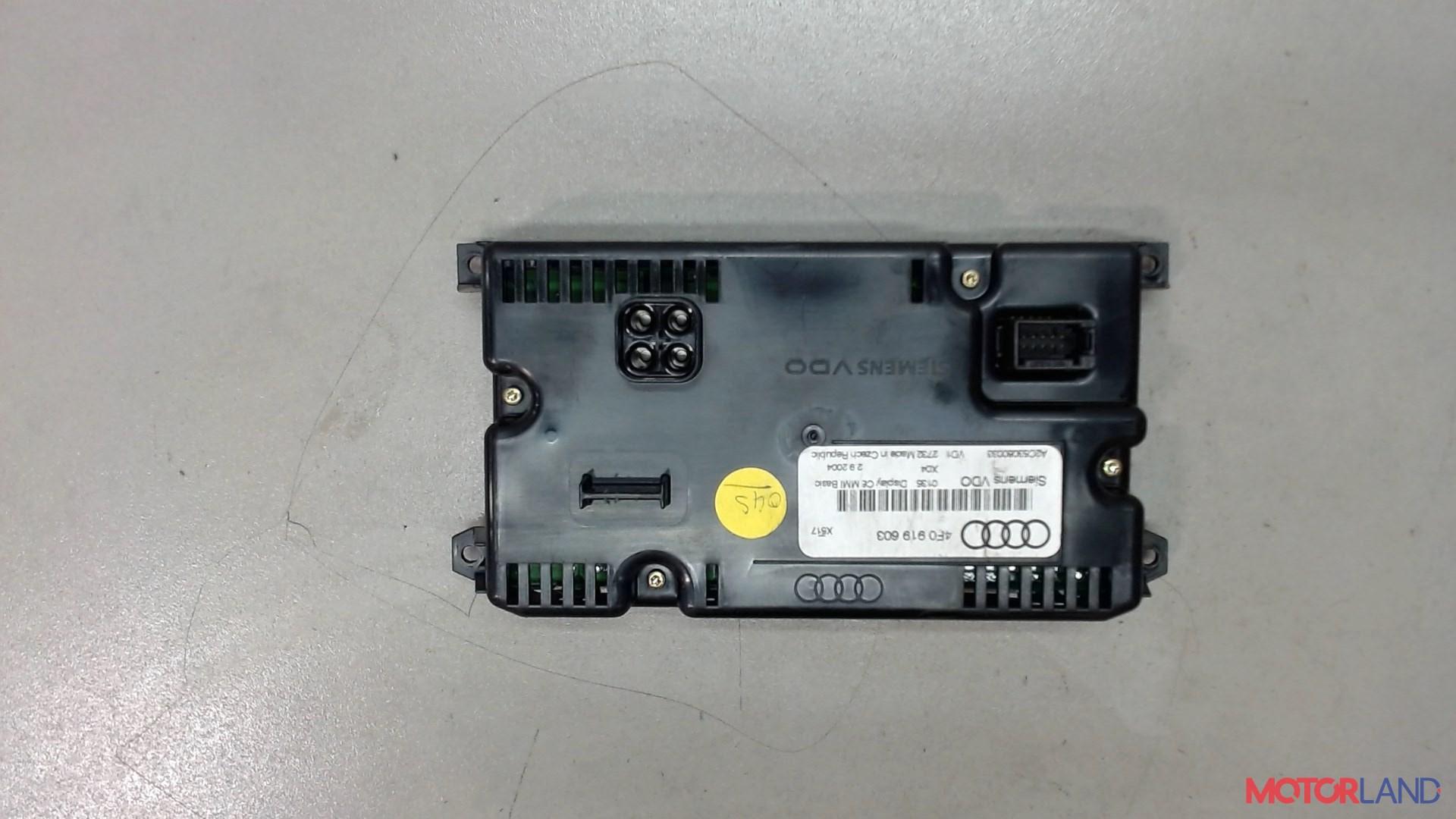Дисплей мультимедиа Audi A6 (C6) 2005-2011 2 л. 2005 BLB б/у #2