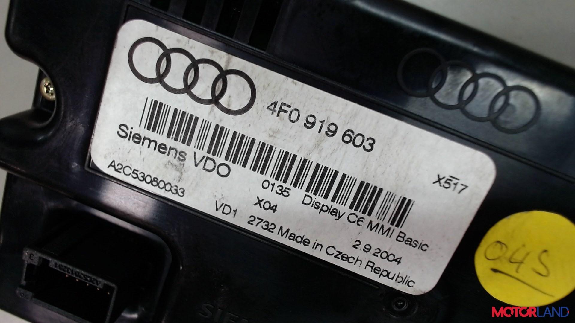 Дисплей мультимедиа Audi A6 (C6) 2005-2011 2 л. 2005 BLB б/у #4