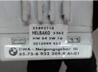 Реле бензонасоса BMW X5 E53 2000-2007 6305201 #2