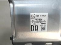 Камера переднего вида Lexus NX 6313992 #3