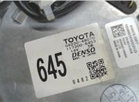 117300-6463 Вентилятор охлаждения батареи Lexus NX 6314200 #3
