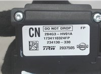 284G3HV01A Камера переднего вида Nissan Qashqai 2013- 6318344 #2