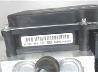 0265950337/469l5280105 Блок АБС, насос (ABS, ESP, ASR) Land Rover Range Rover Sport 2005-2009 6349773 #4