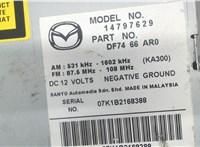 14797629 Магнитола Mazda 2 2007-2014 6360036 #3