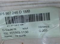 Пластик (обшивка) салона Audi A6 (C6) 2005-2011 6366120 #3