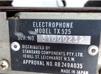 RB249A035 Радиостанция (рация) Mitsubishi Pajero 1990-2000 6368349 #4