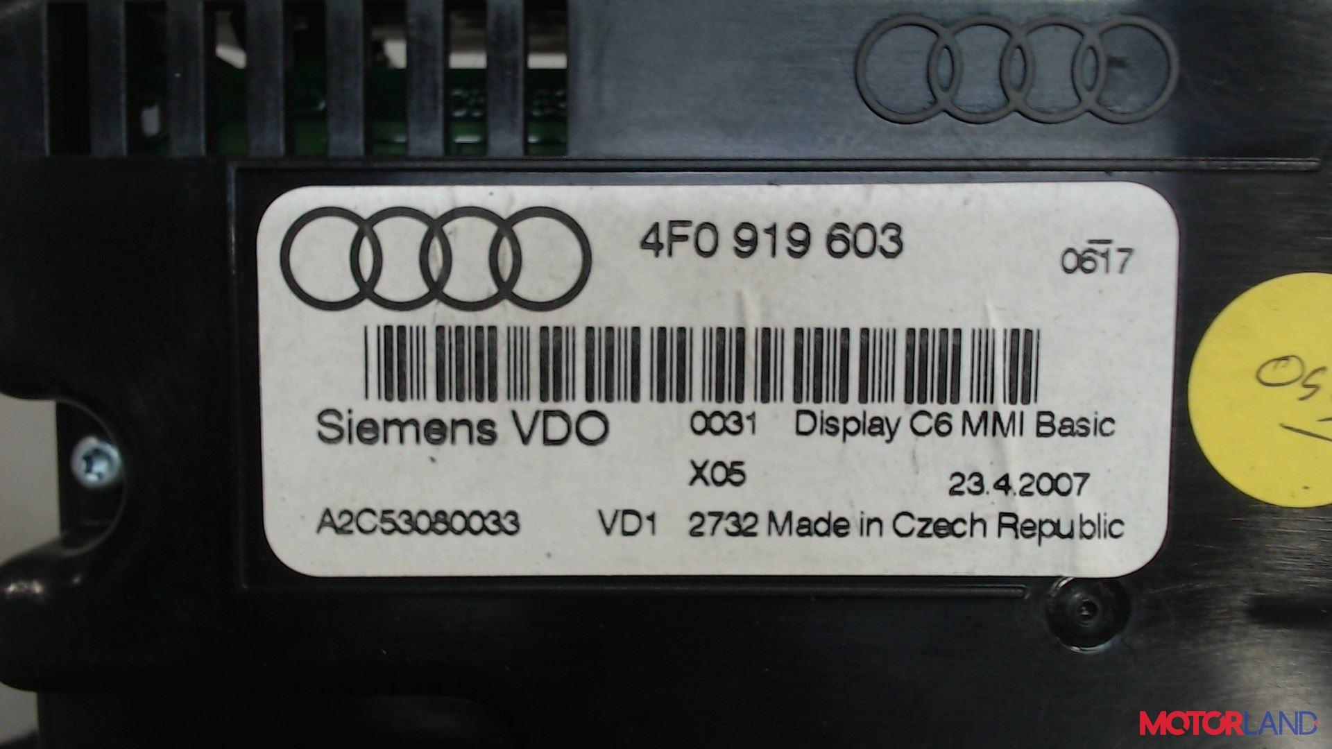 Дисплей компьютера (информационный) Audi A6 (C6) 2005-2011  л. 2005  б/у #3