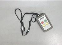 Пульт управления пневматической подвеской DAF CF 75 2002- 6381633 #1