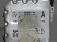 a0009050338 Камера переднего вида Mercedes CLS W218 2011- 6385600 #2